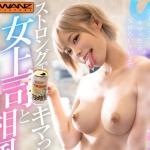 キメセク 川菜美鈴 金髪 ギャル 風呂 痴女