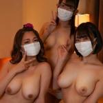 三種の乱交 巨乳