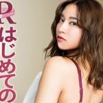 平田梨奈 はじめて 初VR ファンタスティカ AKB アイドル